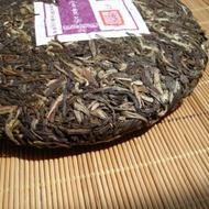 "2008 Xiaguan FT ""Imperial Tribute"" Raw Pu-erh tea cake - 357 grams from JAS eTea"