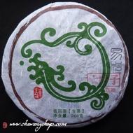 2012 Chawangshop Yiwu Gu Shu Da Ye Zi Xiao Bing Cha 200g from Chawangshop