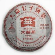 Da Yi Shou Puerh from Ku Cha House of Tea