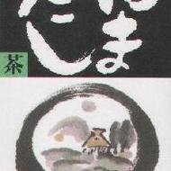 sencha from Yamadashi Ya