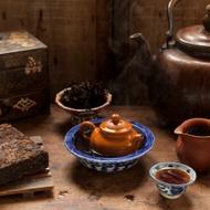 Mang Fe Shan • late 1990's • Shou from Hidden Peak Teahouse