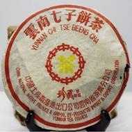 "CNNP Zhen Cang Pin ""Treasure Collection"" 2000 from Tea Classico"