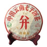 2015 XIAGUAN ( BING WANG KING ) from Xiaguan Tea Factory