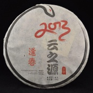 """2013 Yunnan Sourcing """"Feng Chun"""" Blended Raw Pu-erh Tea Cake from Yunnan Sourcing"""