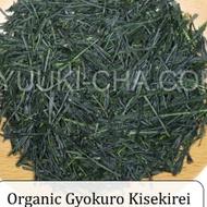 Organic Gyokuro Kisekirei from Yuuki-cha