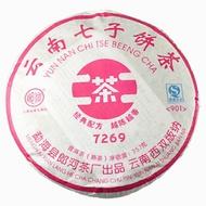 "2011 LangHe TF Menghai 7269 ""901″   Ripe from LangHe Tea Factory"