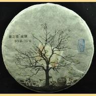 2014 Sen Zhi Kui of Jing Mai from Yunnan Sourcing