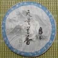 2009 Wu Liang Lan Xiang from Yunnan Sourcing