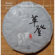 2010 Yunnan Sourcing Ge Deng Raw from Yunnan Sourcing