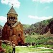 Նորավանք – Noravanq monastery
