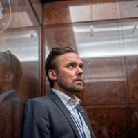 Michael Schaadt Profile Image