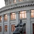 Արամ Խաչատրյան  Համերգասրահ – Aram Khachatryan Concert Hall