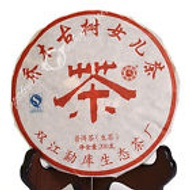 2011 Nonpareil Supreme Ancient Tree Daughter Puer Tea Raw Cake from Streetshop88