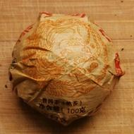 2008 Dai Xiang Yu Tuo from Ban Zhang Zheng Shan tea company