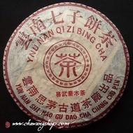 2005 Yiwu Qiaomu Single Estate  Raw from Chawangshop