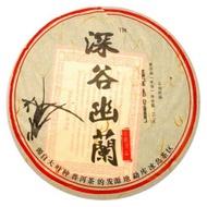 Shen Gu You Lan 2012 Raw from Tea Urchin