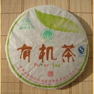 2006 Mengku Certified Organic Single-Estate Pu-erh Tea from Angelina's Teas