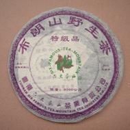 "2005 Six Famous Tea Mountain ""Bulang"" Raw from Six Famous Tea Mountains"