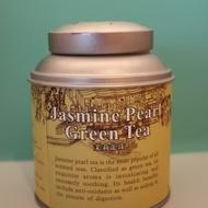Jasmine Pearl Green Tea from Asiatica tea