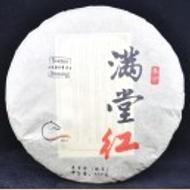 2014 Yunnan Sourcing Man Tang Hong 3 Ripe Puerh from Yunnan Sourcing