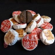 """2008 Langhe TF """"Meng Hai Wei Dao"""" Ripe Mini Cake from Chawangshop"""
