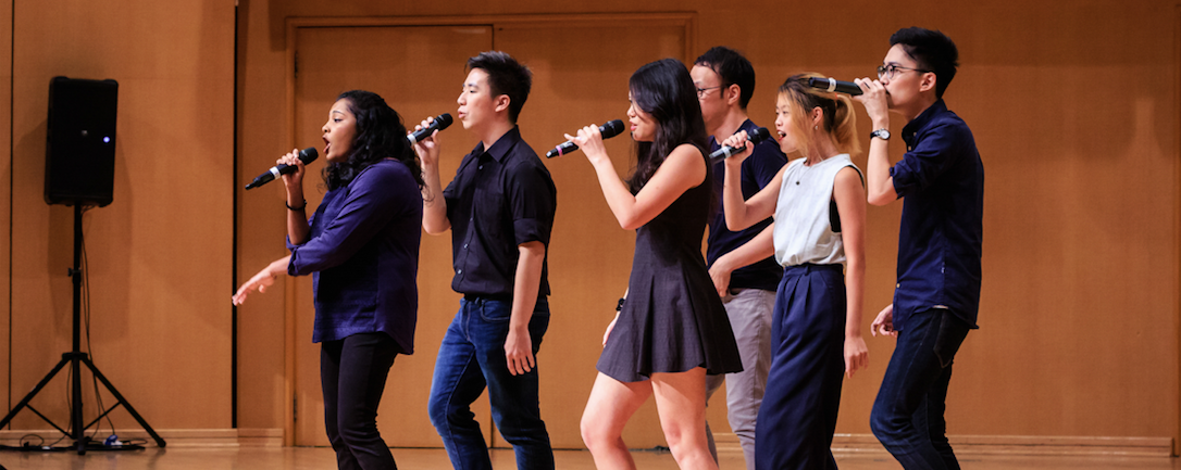 Esplanade Presents: Red Dot August - The Usuals
