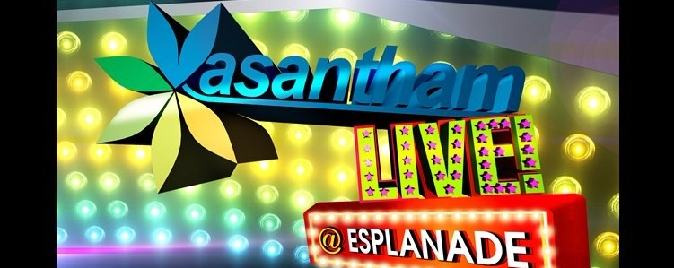 Vasantham LIVE! Samarpanam