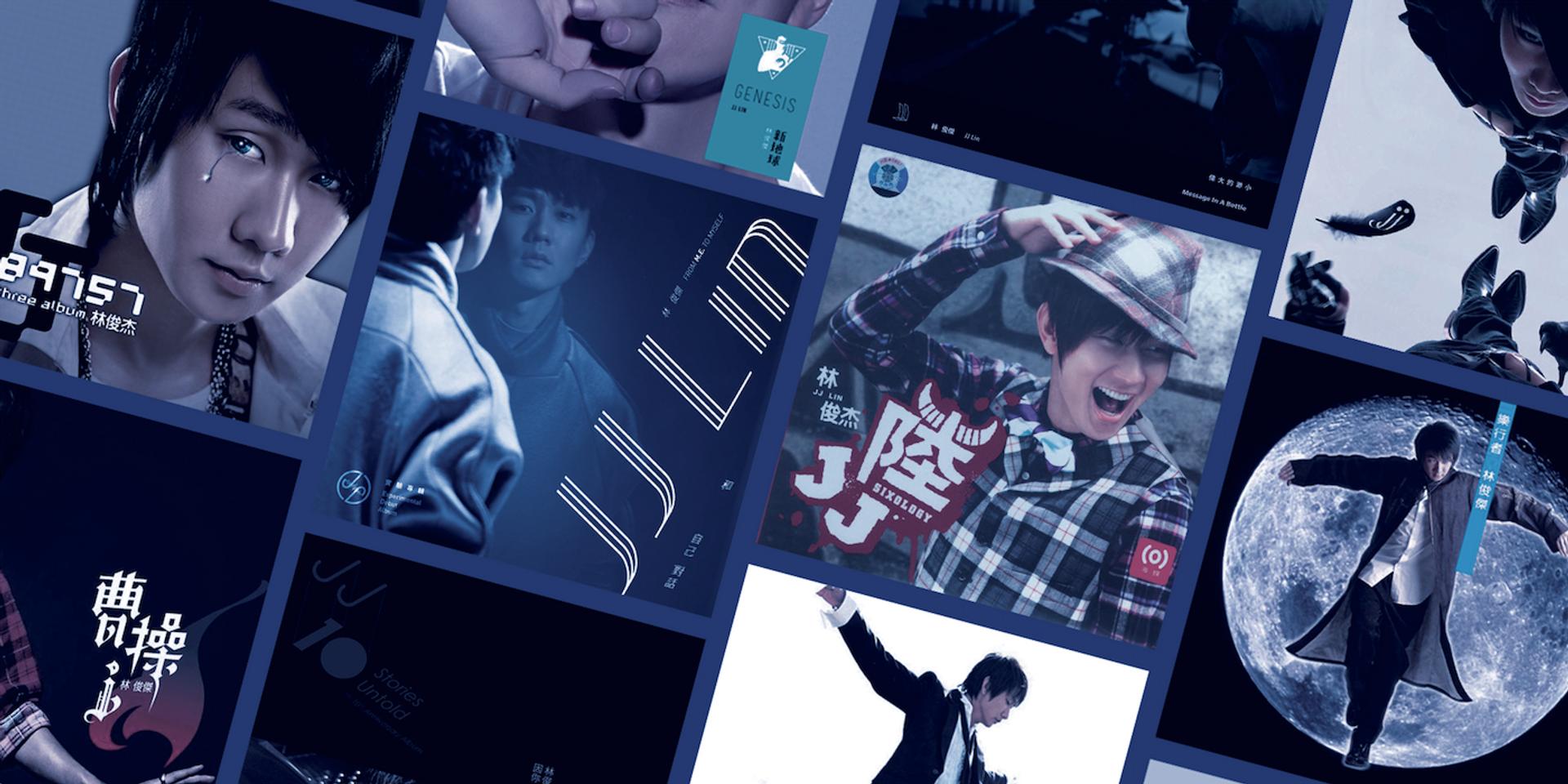 为JJ Lin林俊杰的十三张专辑进行排名  你心目中的排名又是如何?