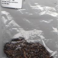 2011 Menghai Dayi 7542 Tea Garden Tea sampler from China Cha Dao