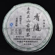 """2011 Hai Lang Hao """"AUTUMN YUAN SHENG XIANG"""" from Hai Lang Hao (Yunnan Sourcing)"""