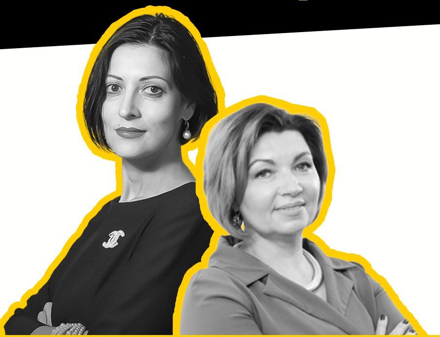Олеся Чиркова и Наталья Мирионкова