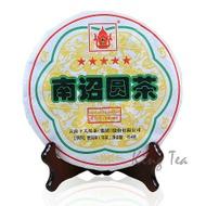 2017 XiaGuan Nan Zhao Yuan Cha from Xiaguan Tea Factory