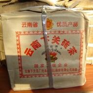 """2005 Xiaguan Bao Yan """"Tibetan Flame"""" Raw Pu-erh Brick from Yunnan Sourcing"""