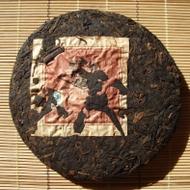 2007 Yun Gui * Jing Mai Mountain Ripe Mini Cake * 100 grams from Yunnan Sourcing