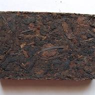 2007 ChenXiang Laocha Pu-erh Tea Brick from PuerhShop.com