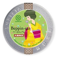 Beppin-san from Lupicia