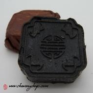 """2010 Ripe Puerh Tea Paste """"Cha Gao"""" from Chawangshop"""