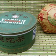 """2012 """"Jia Ji Tuo"""" Raw Pu-erh from Xiaguan Tuocha Co. Ltd."""