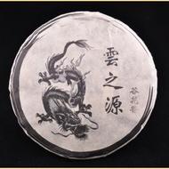 """2012 Yunnan Sourcing """"Gu Hua Xiang"""" Raw Pu-erh from Yunnan Sourcing"""