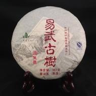 2013 Yi Wu Ripe from Mandala Tea