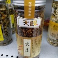 Tian Guan Mugicha Roasted Barley Tea 120g Tin from China tea bar