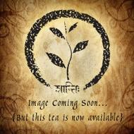Blueberry Matcha from Shanti Tea