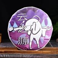 "2021 Yunnan Sourcing ""Purple Kick"" Raw Pu-erh Tea Cake from Yunnan Sourcing"