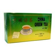 China Green Tea - Butterfly Brand from Fujian Tea