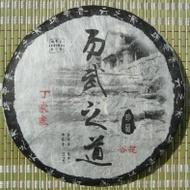 """2009 Yunnan Sourcing * Road to Yi Wu """"Ding Jia Zhai"""" Raw Pu-erh Tea Cake from Yunnan Sourcing"""