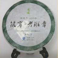 """2016 Hai Lang Hao """"Lao Ban Zhang Gu Shu"""" Ancient Arbor Raw Pu-erh from Yunnan Sourcing"""