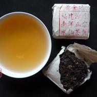 2006 Fujian Zhangping Shui Xian Cha Bing from Chawangshop