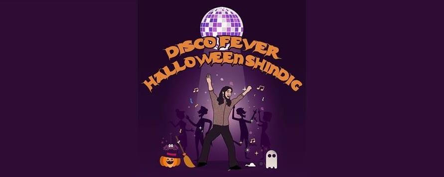 Disco Fever Halloween Shindig