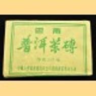 2000 CNNP 7561 Aged Raw Pu-erh Tea Brick from Yunnan Sourcing