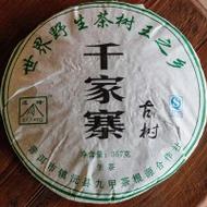 Qianjiazhai Old Growth 2014 Sheng from Verdant Tea